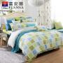 富安娜家纺 富安娜家纺全棉四件套床单被套 纯棉床品套件1.8m1.5m床套件邂逅阳光