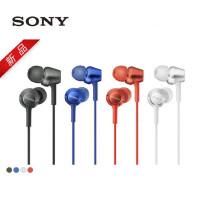 Sony/索尼 MDR-EX255AP 重低音线控立体声通话入耳式耳机