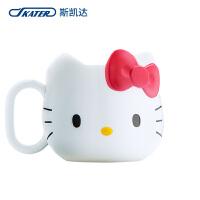 SKATER斯凯达日本进口Hello Kitty水杯创意卡通早餐杯牛奶杯马克杯