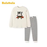 巴拉巴拉宝宝秋衣套装冬季保暖儿童内衣男童睡衣秋裤棉质弹力小童