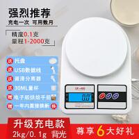 �N房秤�子�Q烘焙精��0.1g食物秤茶�~�Q家用�Q重器克小秤小型�刀�