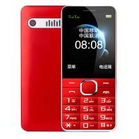 ZTE/中兴 u816移动3G双核4.5屏4G内存安卓4.1智能手机(蓝色)