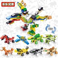 兼容乐高积木男孩子恐龙变形拼组拼装7儿童益智玩具9礼物6-8-10岁