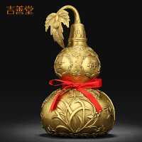 纯铜葫芦摆件 特大号玄关办公室招财风水装饰工艺礼品0320