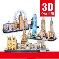乐立方3D拼图立体拼图建筑模型拼装 创意生日礼物DIY礼物男女生