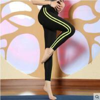 户外跳操跑步透气运动紧弹力修身长裤 春秋女新款健身瑜伽爆款