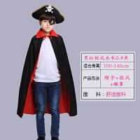 圣诞节万圣节服装披风cos海盗女童cosplay斗篷男童亲子装 0.8黑红船长+眼罩+帽