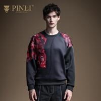 PINLI品立2020春季新款男�b修身�A�I��潮印花�l衣外套B201309040