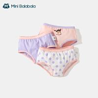 迷你巴拉巴拉儿童内裤女童平角内裤三条装夏季薄款棉氨舒适透气