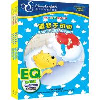 小熊维尼EQ双语故事4册套装――英语学习+EQ情商培养