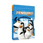 梦工场经典电影双语阅读·马达加斯加的企鹅 The Penguins of Madagascar