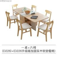 现代简约创意个性小户型折叠餐桌椅组合北欧可伸缩饭桌餐厅家具