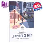 【中商原版】波德莱尔 巴黎的忧郁(法文版)法文原版 Le spleen de Paris petits poèmes