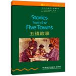 书虫・牛津英汉双语读物:五镇故事(2级下 适合初二、初三年级)