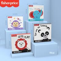 费雪早教卡黑白卡片婴儿视觉训练卡图形认知卡0-3个月益智玩具1岁