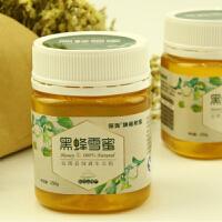 【包邮】保青 椴树雪蜜 黑蜂蜂蜜 42波美度 瓶装 250g*1瓶