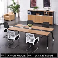 办公家具会议桌长桌办公桌简约现代会议室桌椅长条桌大洽谈桌