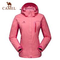 camel骆驼户外冲锋衣 女款防风防水保暖两件套冲锋衣