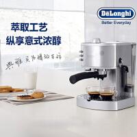 Delonghi/德龙 EC330S 意式不锈钢家用半自动咖啡机办公室