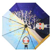 黑胶遮阳伞超轻防晒太阳伞小清新雨伞女晴雨两用三折叠伞