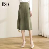 OSA高腰百褶半身裙冬天配毛衣中长款显瘦垂感a字裙子2021年新款