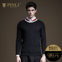 PINLI品立2019冬季新款男装撞色提花修身毛衣针织衫潮B194210425