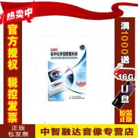 正版包票新课程初中化学视频素材库 6VCD 视频音像光盘影碟片
