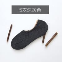 船袜男 夏季 浅口防滑隐形纯色低帮手工无骨缝头男士纯棉袜子袜套 深灰色 5双 均码