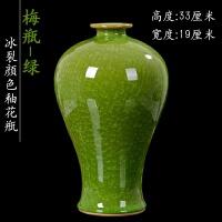 景德镇陶瓷花瓶仿古官窑瓷器家居装饰中式客厅博古架玄关摆设摆件
