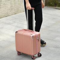 迷你登机轻便小型拉杆行李箱包女士旅行箱20男18寸24韩版小清新