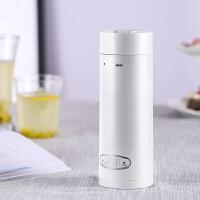 荣事达RS-CP300D电热水杯迷你小型宿舍烧水壶便携式旅行电热水壶保温烧水杯