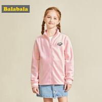 巴拉巴拉童装儿童外套女童摇粒绒外衣秋装新款中大童保暖甜美