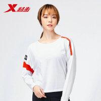 特步女装2019年春季新款健身跑步运动长袖T恤女子套头衫短上衣881128039006