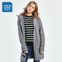 真维斯针织衫2018冬装新款女士连帽中长款开衫韩版学生慵懒风毛衣