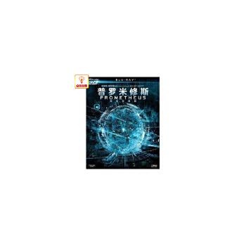 正版电影 普罗米修斯 3D 蓝光 BD50 蓝光碟