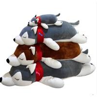 哈士奇公仔趴趴狗毛绒玩具女生软体布娃娃可爱抱着睡觉抱枕长条枕【1米】