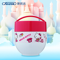 SKATER斯凯达日本进口Hello Kitty焖烧罐 保温提锅儿童饭盒便当盒