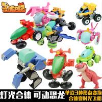 正版猪猪侠恐龙日记恐龙玩具模型仿真电8霸王龙三角龙3男孩儿5岁6方程车工程车合体变形时光飞船机器人