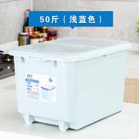 厨房塑料装米桶储米箱20KG25kg40斤50斤密封防潮防虫面箱面桶米缸