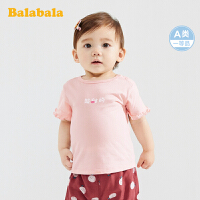 巴拉巴拉婴儿t恤宝宝打底衫女童短袖上衣纯棉小清新体恤夏