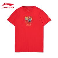 李宁短袖T恤女士运动时尚系列日进斗金春季圆领女装上衣运动服