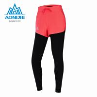 运动裤女长裤假两件跑步健身裤弹力紧身裤显瘦秋冬瑜伽