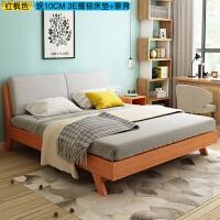 现代简约实木床北欧家具木床1.5米床架主卧床1.8m1.2米双人单人床