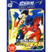 新铁臂阿童木Ⅱ(5VCD)