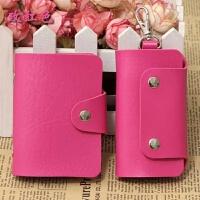 卡包钥匙包两件套卡套钥匙扣套装女士银行卡夹订logo
