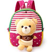 韩版卡通儿童书包幼儿园男女童小孩宝宝包包可爱双肩背包毛绒公仔 玫红小熊