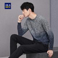 HLA/海澜之家圆领长袖针织衫2018秋季新品吊染舒适柔软毛衣男