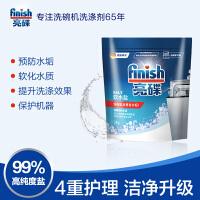 亮碟(Finish) 洗碗机专用盐2kg 软化盐剂