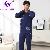 香港康谊秋冬季新款男士纯色纯棉睡衣圆领长袖男士全棉家居服套装