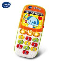 vtech伟易达宝贝手机 宝宝音乐电话儿童过家家益智早教彩铃玩具